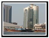 Guide Dubai