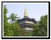 Guide Hangzhou